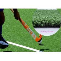 Quality Hockey Fields Real Looking Artificial Grass PE Fibrillated with Curled Yarn for sale