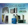 Buy cheap AZ0113.0【new】 from wholesalers