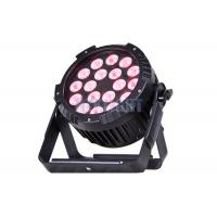 Quality AC 100V LED Stage Wash Lights / Exterior Wall Wash LED Lighting CE RoHS for sale