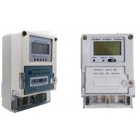 Quality Single Phase Two Wires Lora Smart Meter Remote Fee Control Electric Meter for sale