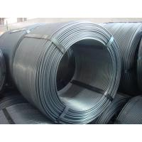 Buy cheap Hot rolled coiled reinforcing/ deformed bar from wholesalers