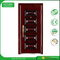 Quality Main Entrance Exterior High Security Steel Door, Steel Security Door for sale