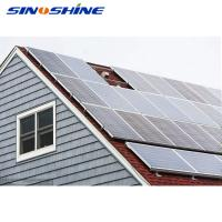 Buy Low cost home portable indoor outdoor 30W 50W 100W lighting solar power system at wholesale prices