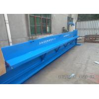 Buy Steel Sheet Hydraulic Cutting Machine 1mm PPGI Galvanized Metal Color at wholesale prices