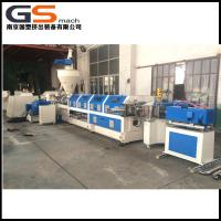 Quality plastic pelletizing machine for sale for sale