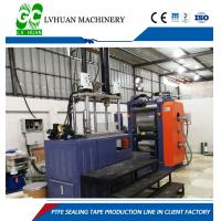 Quality Air Tight Easy Discharge PTFE Mixer Large Loading Coefficient Stable Movement for sale