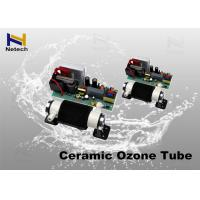 Quality Air Cooling Commercial Ozone Generator Parts Ozone Ceramic Tube For Machine Assembly for sale