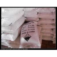 China sodium hydrate(caustic soda) flakes/pearls/solid on sale