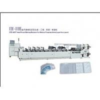 Quality DTD-600T Head pouch making machine for medical purpose *three layer/four layer) for sale