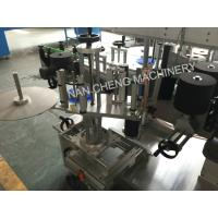 Buy Mineral Water Bottle Bottle Labeling Machine Intelligent Control High Configuration at wholesale prices