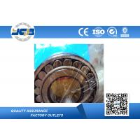 Quality GCr15 P4 21313E Stainless Steel Roller Bearing 65 Mm ×140mm ×33mm OEM Accept for sale