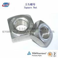 Quality Locking Nut for Railway Trakc Bolt for sale