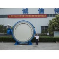 China Bi-Directional Flow Hard Sealing  Butterfly Valve for Water Pipeline System DQ342H-16C for sale