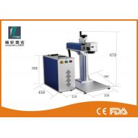 China Hardware Metal Laser Engraving Machine 220V 50Hz 10A For Copper / Aluminum / Silver on sale