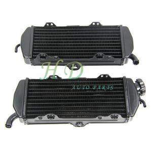 Custom Aluminium Radiators Sliver Black Replacement Radiators Ktm 620 640 660 Lc4 L H  R H