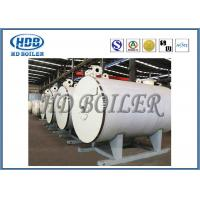 Quality Horizontal Oil Fired Industrial Steam Generators , Atmospheric Pressure Hot Water Boiler for sale