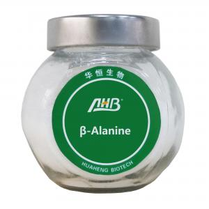 Quality β-Alanine  Industrial application in the synthesis of carnosine and calcium D-pantothenate (vitamin B5) for sale