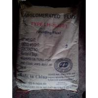 Buy cheap Submerged ARC Welding Flux AWS A5.17 F7A2-EM1K, Agglomerated flux,Neutral from wholesalers