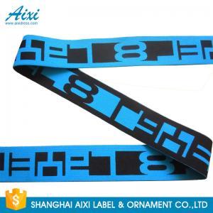 Quality Custom Jacquard Elastic Band Names Custom Logo Colored Garment Webbing for sale