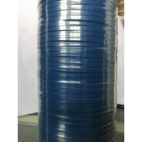 Buy Resistance To Oil Hydraulic Center Joint Seal , PU Center Joint Seal ROI at wholesale prices