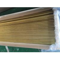 Quality ASTM B111 C70400 C70600 copper nickel pipe , ASTM B88 ASTM B688 copper nickel tubing for sale