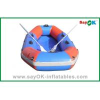 Quality 2 Persons Customized Inflatable Boats 1.2mm PVC Tarpaulin Water Toy Boat for sale