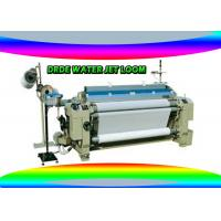 Quality High Efficiency 190CM Water Jet Loom Machine For Manufacturing Polyester Cloth for sale