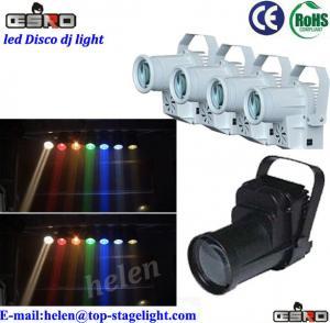 Quality Disco dj led stage light for sale