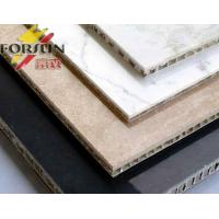 Buy cheap Curtain Wall Stone Panel from wholesalers
