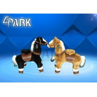 Quality amusement park kids ride  mechanical riding horse ride kids toy game machine for sale