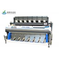 China Automatic Industrial CCD Rice Color Sorting Machine With Auto Fault Alarm System on sale