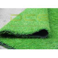 Quality Customized 30mm Natural Fake Grass Lawn With PP + Net + SBR Latex Backing for sale