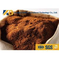Quality Brown Color Cattle Feed Supplements 60% Protein Content For Livestock Feed for sale