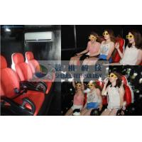 Quality Mini Mobile 5D Cinema With Counting System For Indoor / Outdoor for sale