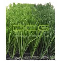 Buy S Shape Realistic Artificial Grass Excellent Straightness With Color Fastness at wholesale prices