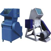 Buy Electric Control Universal Plastic Crusher Machine For Plastic Film PS-150 PS-400 at wholesale prices
