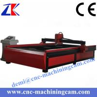 Quality plasma cutting machines ZK-1530(1500*3000mm) for sale