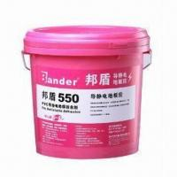 Quality Conductive floor adhesive, suitable for antistatic flooring for sale