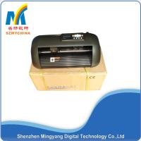 Buy VS330 Contour Cutting Plotter Machine at wholesale prices