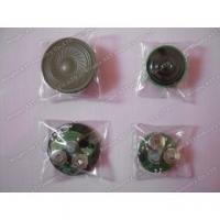 Quality Waterproof sound module S-3018 for sale