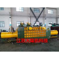 Quality Double Main Cylinder Hydraulic Baling Press Cuboid Block Scrap Metal Baler Y81K - 630 for sale
