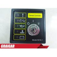 Buy Generator Control Module Generator Spare Parts Diesel Generator Engine Automatic Controller at wholesale prices