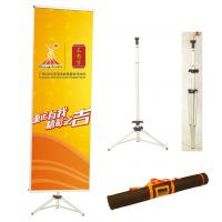 Quality Banner / Display Stand (BS-P087) for sale