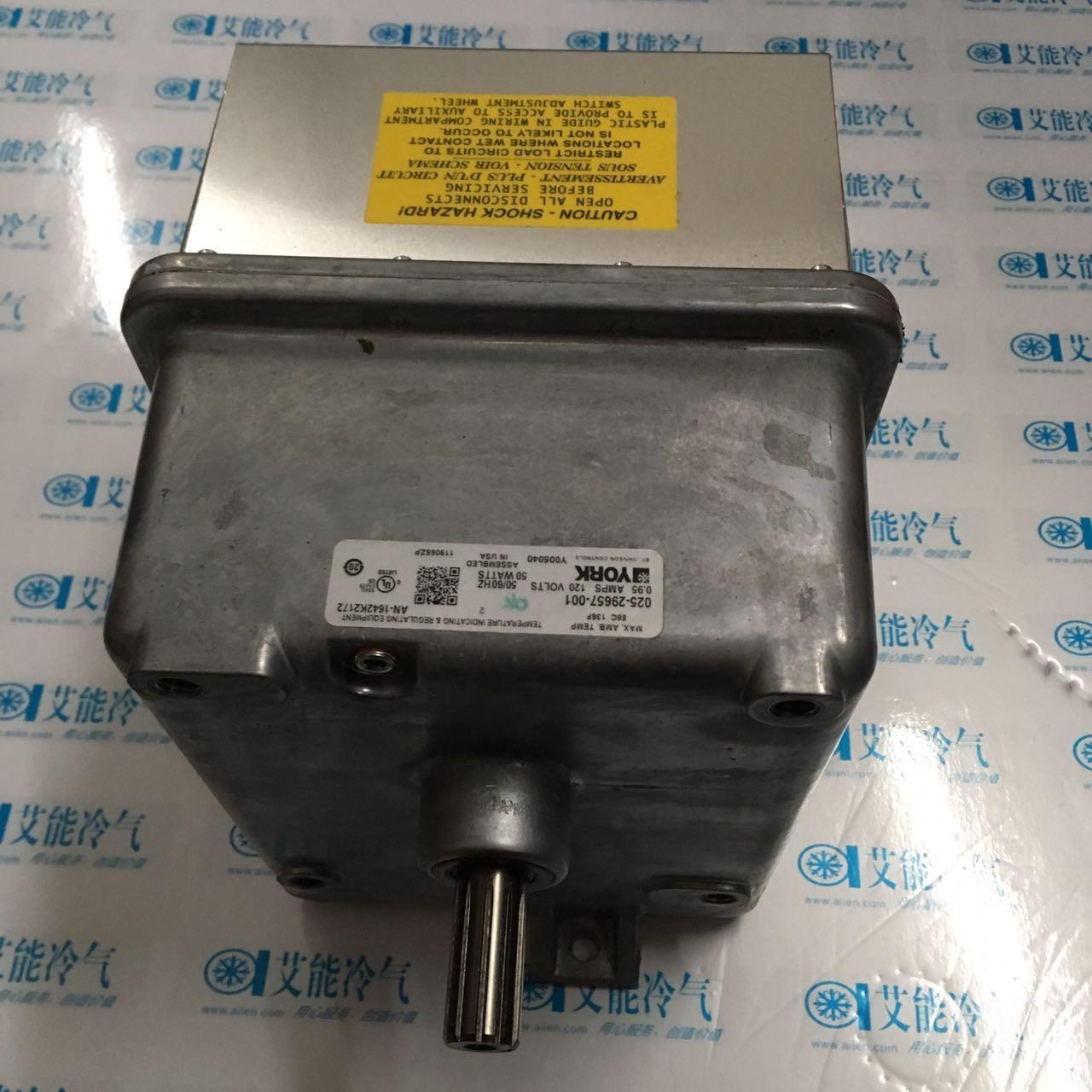 Quality YORK CHILLER ACTUATOR 371 49340 103 for sale