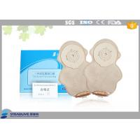 Quality Pediatric Ostomy Bags For Hospital Ostomy Person for sale