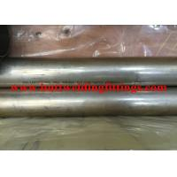 Quality Seamless C70600 C71500 CuNi Alloy Tube / Pipe BIS / API / PED ASTM B111 for sale