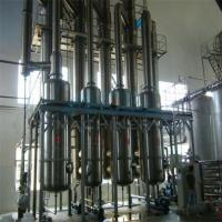 Quality Liquor Evaporation Multiple Effect Thin Film Thermal Evaporator System for sale