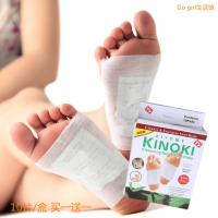 Buy cheap 10x Good Detox Foot Pads Patch Detoxify Toxins Adhesive Keeping Fit Health Care from wholesalers