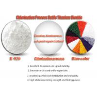 Buy White Powder Chloride Process Titanium Dioxide Rutile R920 For Producing Paints Factory at wholesale prices