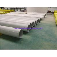 Quality Stainless Steel Welded Pipe ASTM A312 TP304 TP304L TP304H TP321 TP316L ASTM A790 S31803, 6'', SCH40,6M 100% RT. UT. HT. for sale